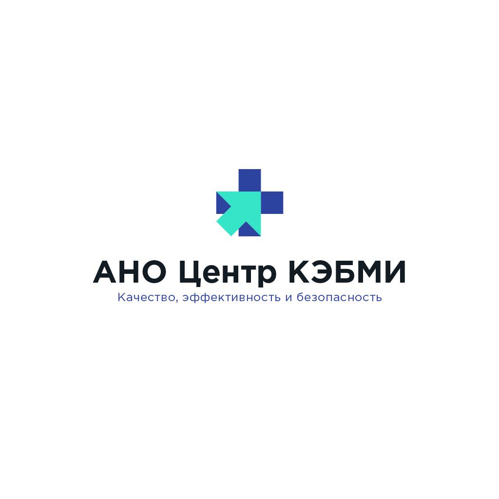 Редизайн логотипа АНО Центр КЭБМИ - BREVIS фото f_8915b2831a69cd7e.jpg