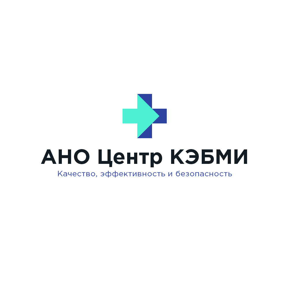 Редизайн логотипа АНО Центр КЭБМИ - BREVIS фото f_9495b2909d086234.jpg