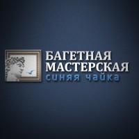 Синяя Чайка - logo