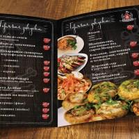 Resuarant Bremen - menu