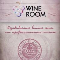wineroom-obl
