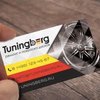 Визитка-Tuningberg