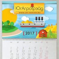 календарь-юат-2017