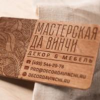 masterskaya-b.card