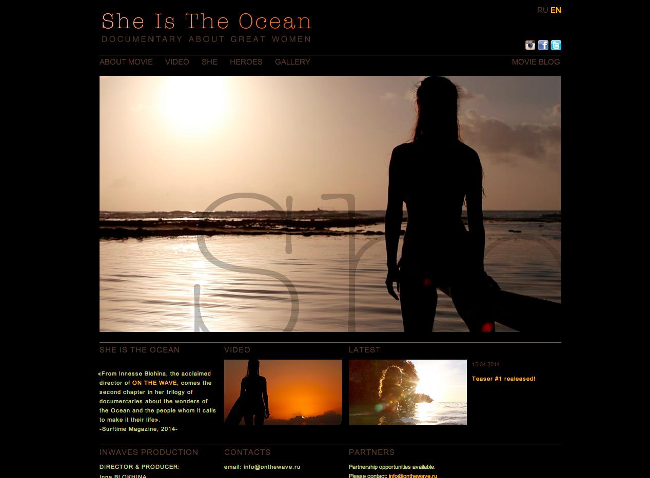 """Сайт фильма """"She os the ocean"""""""