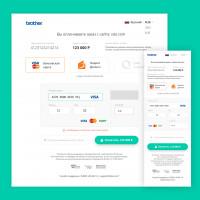Платежная страница