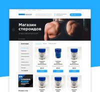Интернет-магазин спортпита