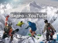 """Видео – youtube """"extreme"""""""