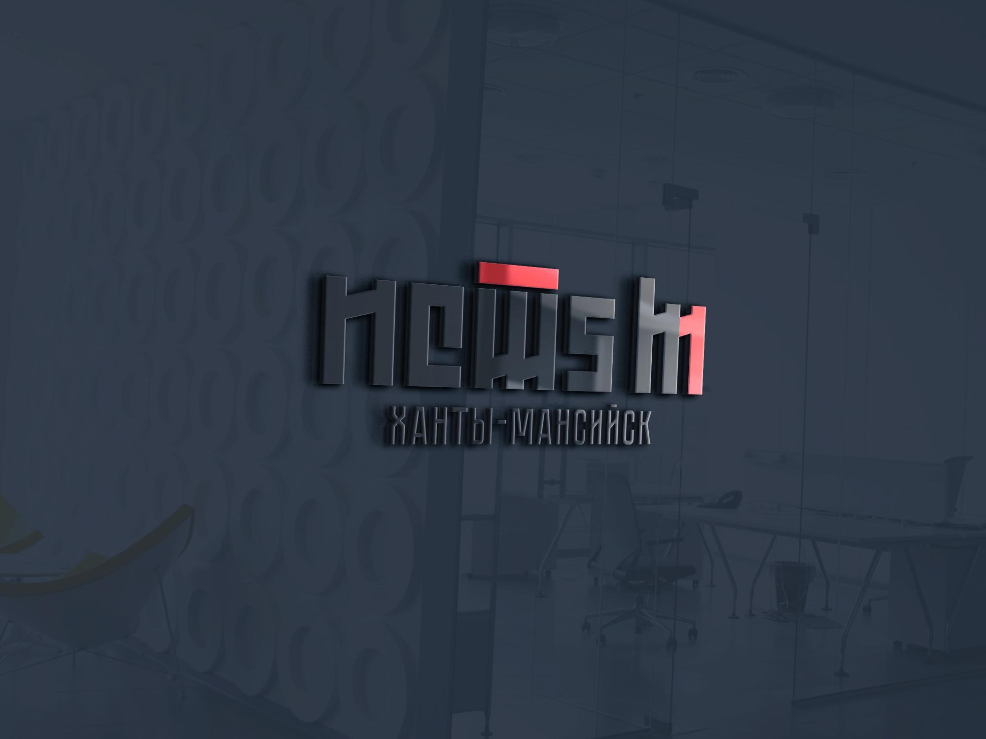 Логотип для информационного агентства фото f_0425aa2dbb1b85bd.jpg