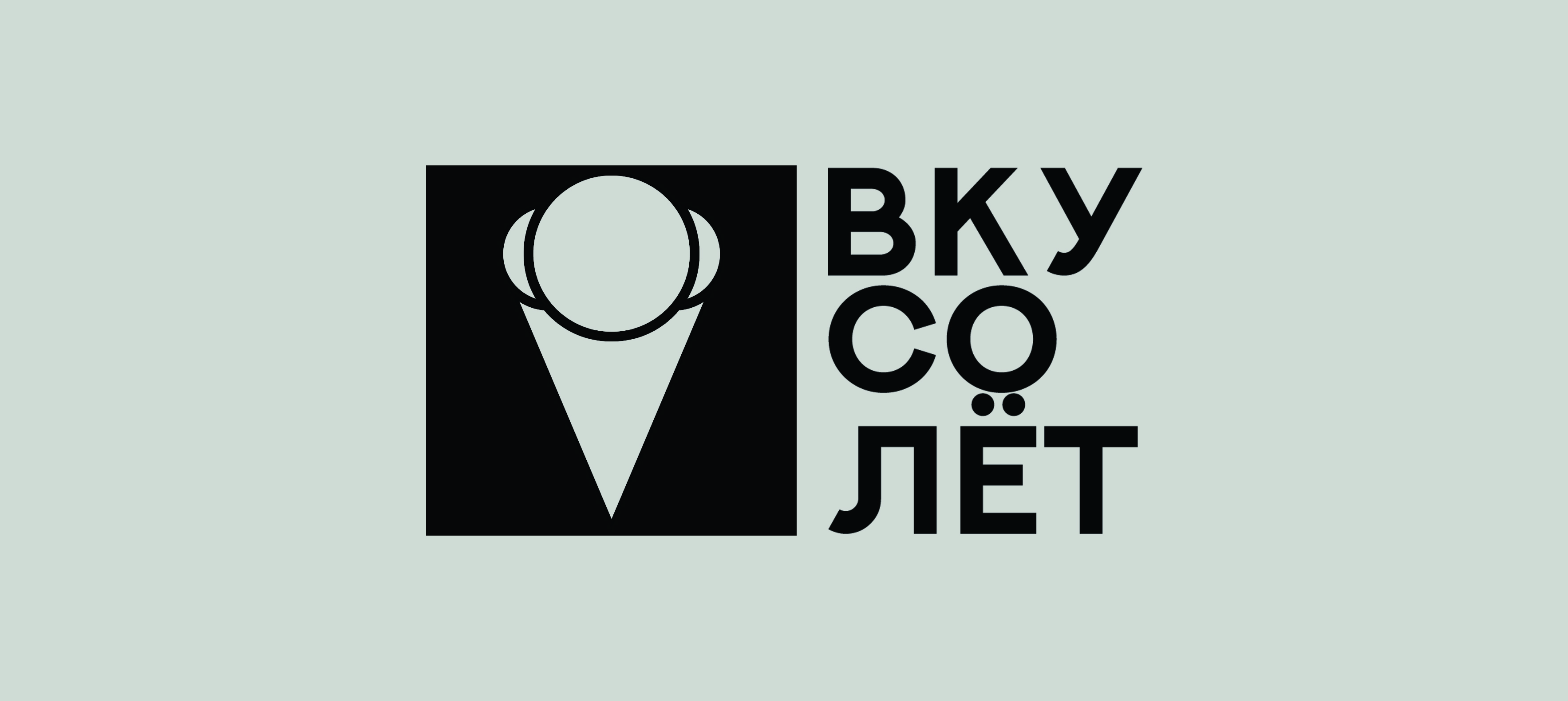 Логотип для доставки еды фото f_06959d3df2ba56d3.jpg