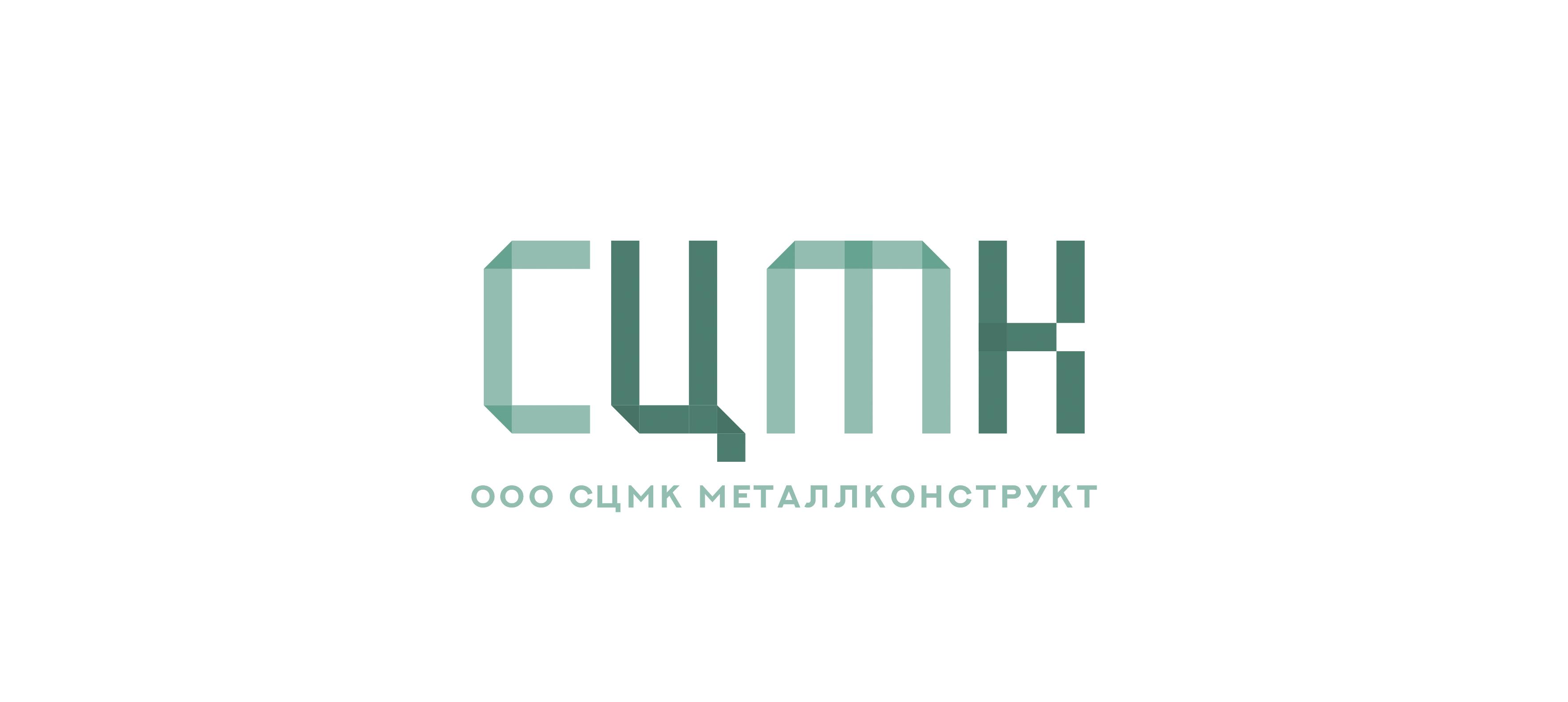 Разработка логотипа и фирменного стиля фото f_1765ad6396cd6837.jpg
