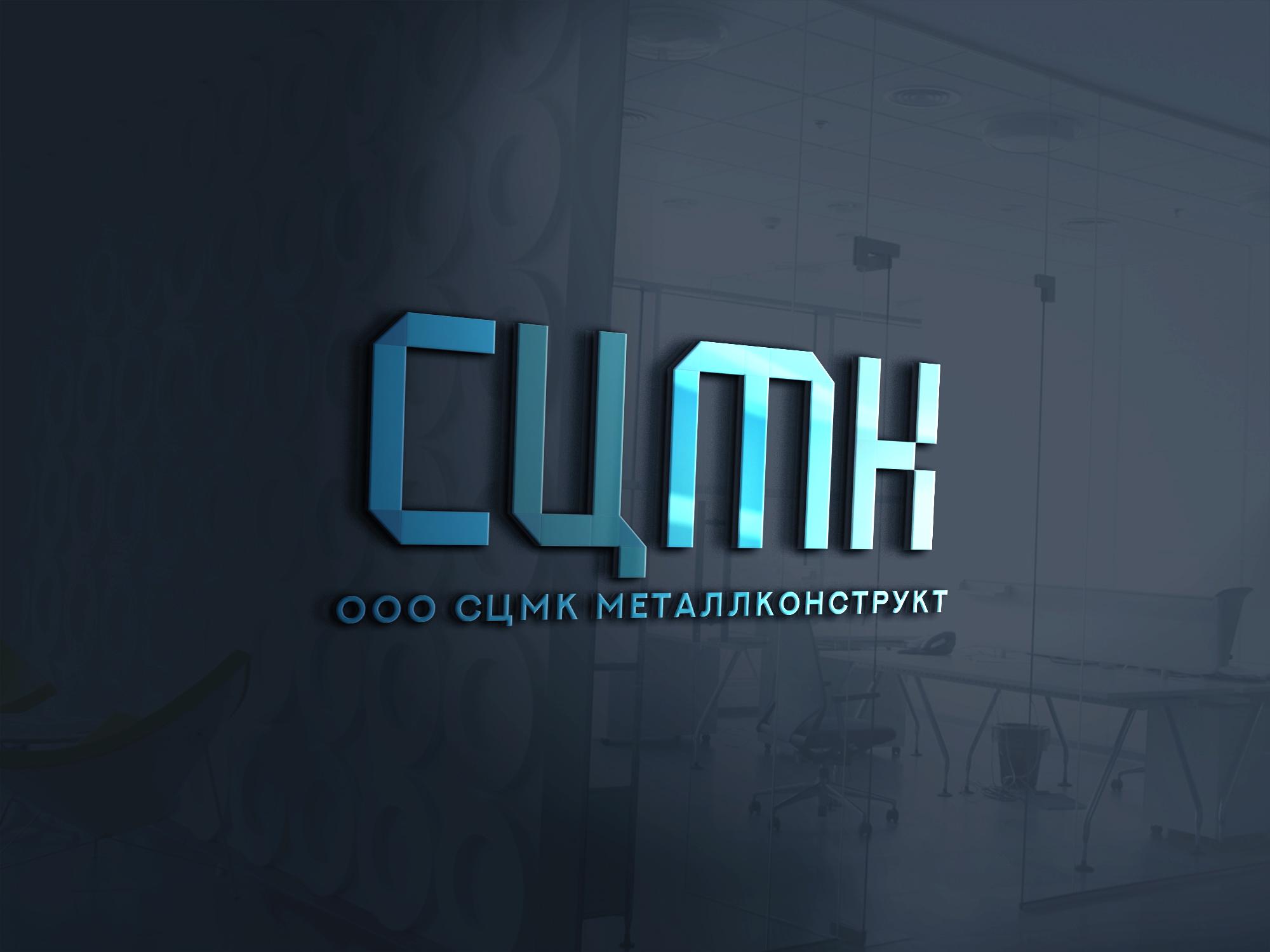 Разработка логотипа и фирменного стиля фото f_3625ad638f71d773.jpg