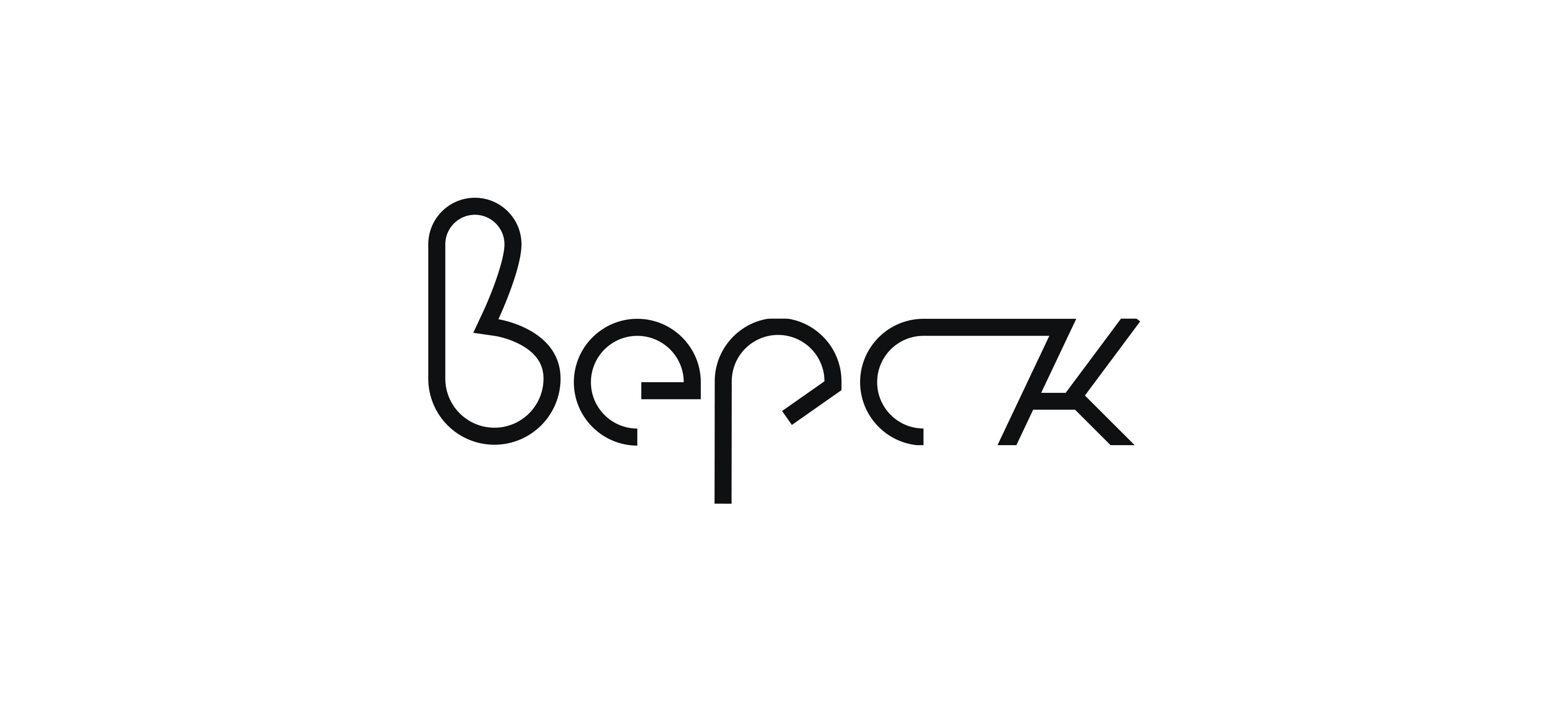 Логотип магазина бензо, электро, ручного инструмента фото f_3785a117d970c8c3.jpg