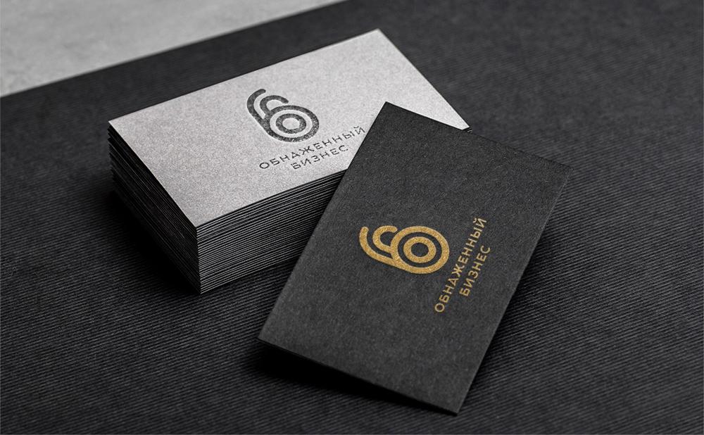 "Логотип для продюсерского центра ""Обнажённый бизнес"" фото f_6225b9d6eea27668.jpg"
