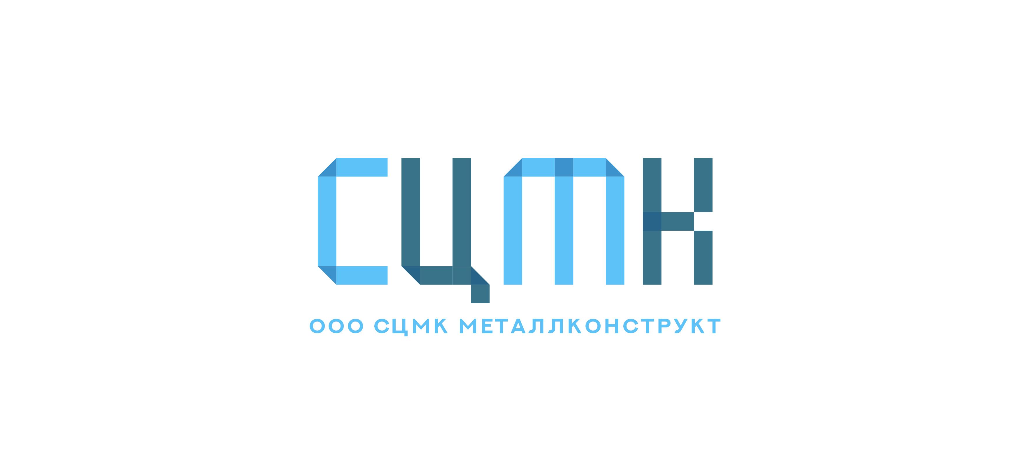 Разработка логотипа и фирменного стиля фото f_6295ad638efa8cc8.jpg