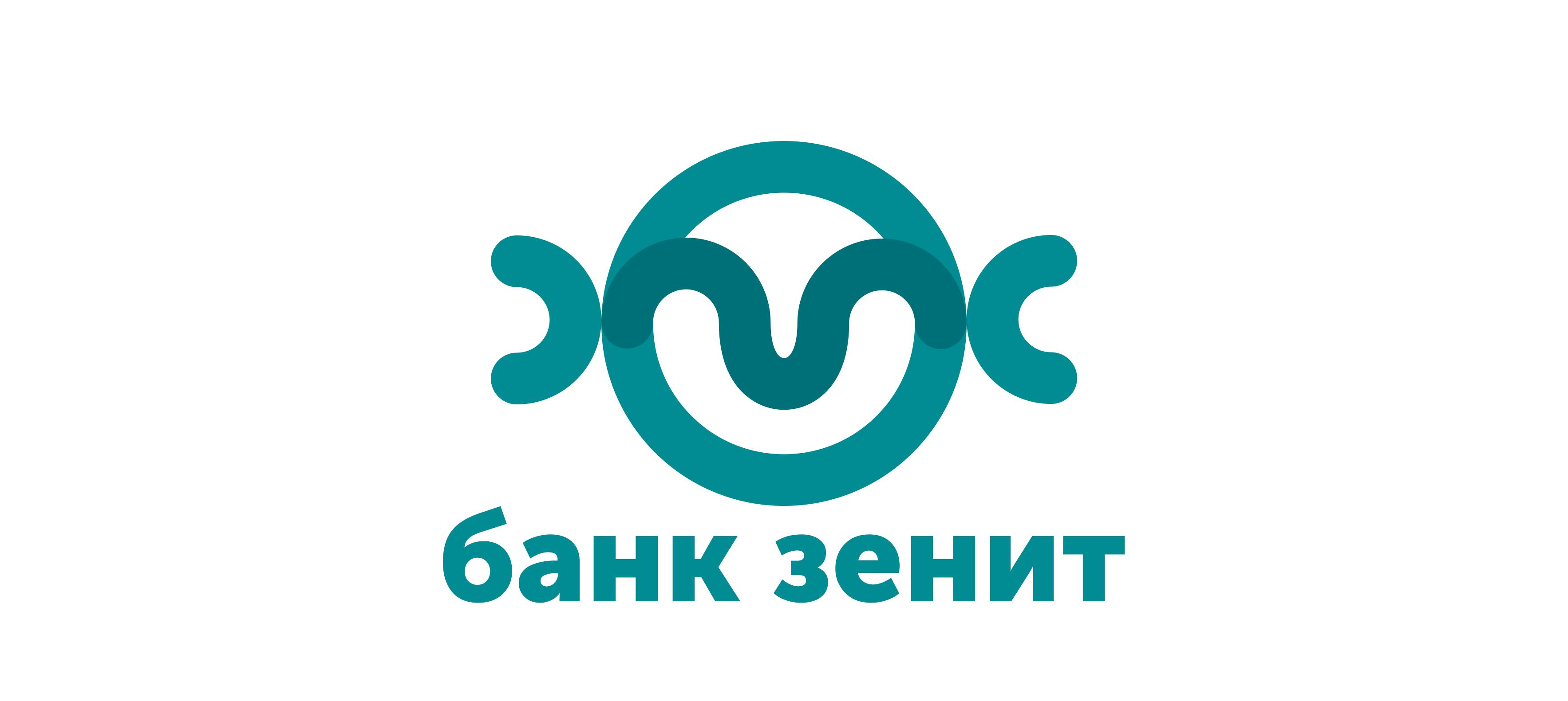 Разработка логотипа для Банка ЗЕНИТ фото f_7985b4b251d7fc0b.jpg