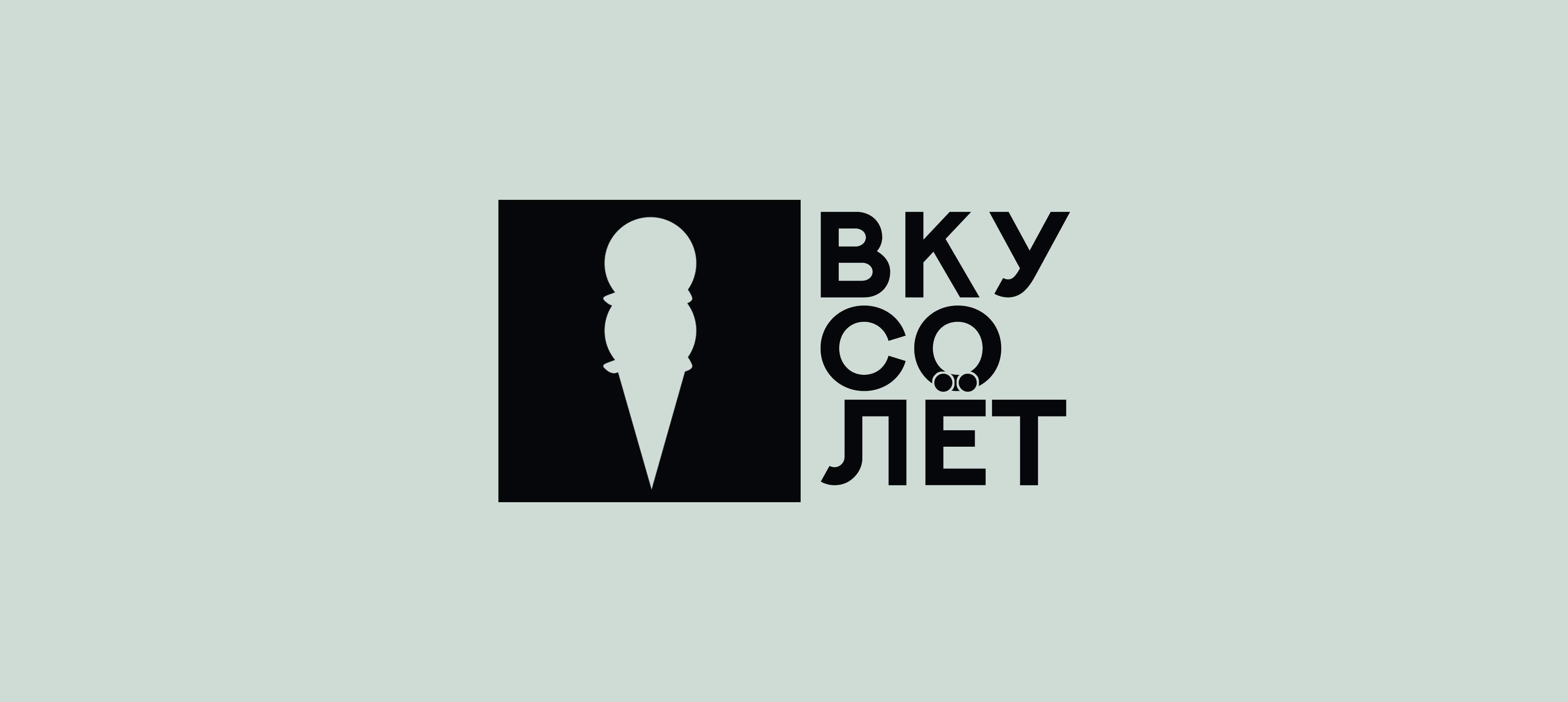 Логотип для доставки еды фото f_88859d3dcac77966.jpg