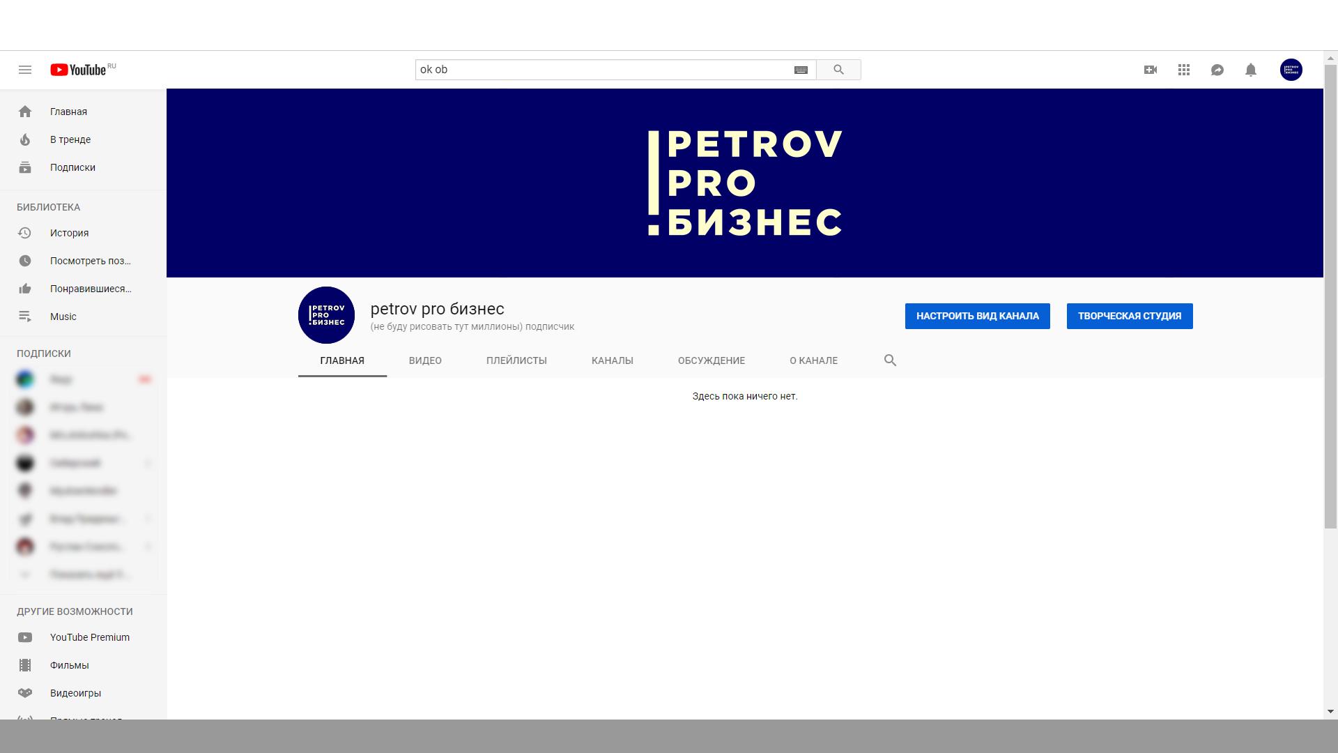 Создать логотип для YouTube канала  фото f_9665bfda823388ee.jpg