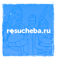 "Дизайн корпоративного сайта ""Росучеба"""
