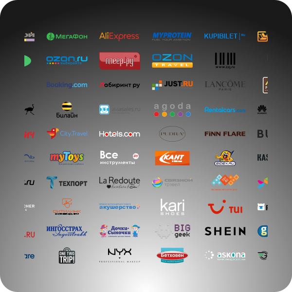 Логотипы: векторизация
