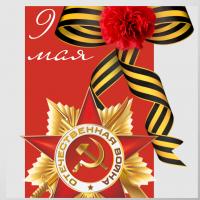 Логотипы для страницы сообщества ВКонтакте