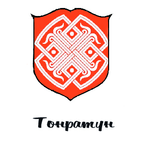 Логотип для Пекарни-Тандырной  фото f_5535d925016b15fe.jpg