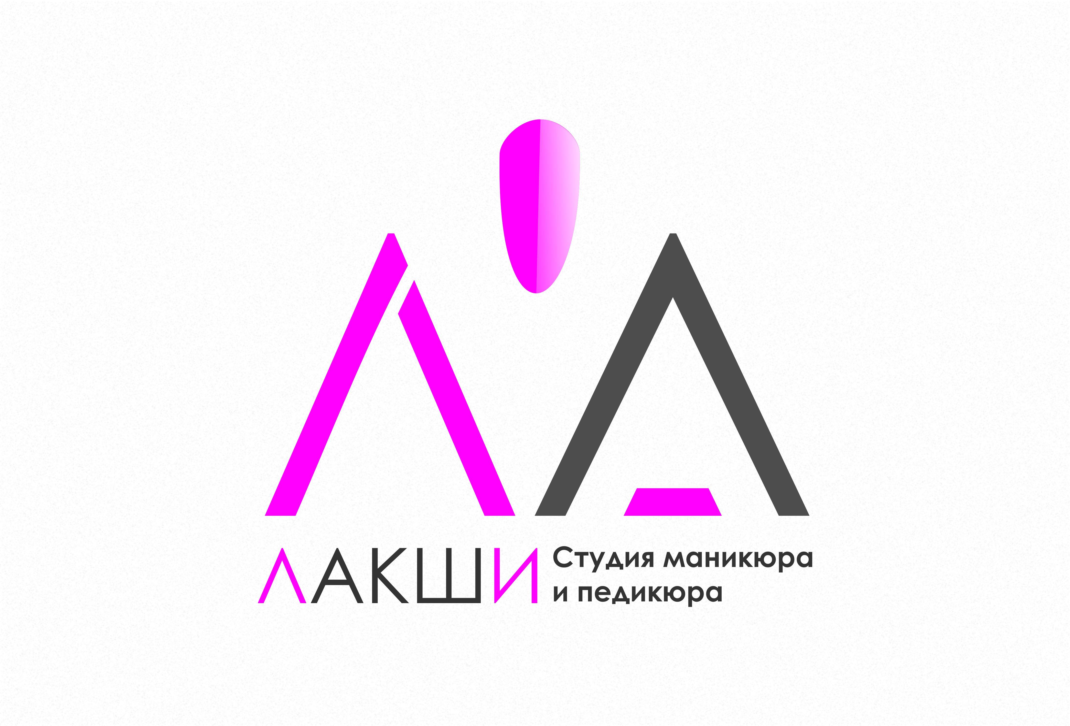 Разработка логотипа фирменного стиля фото f_3715c58596aab03a.jpg