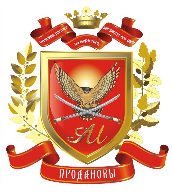 семейный герб картинки