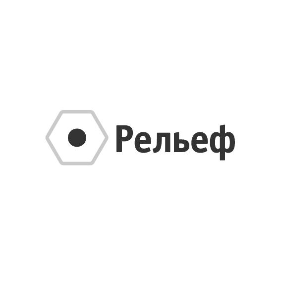 """Дистрибуции на рынке канцелярских товаров — """"Рельеф Центр"""""""