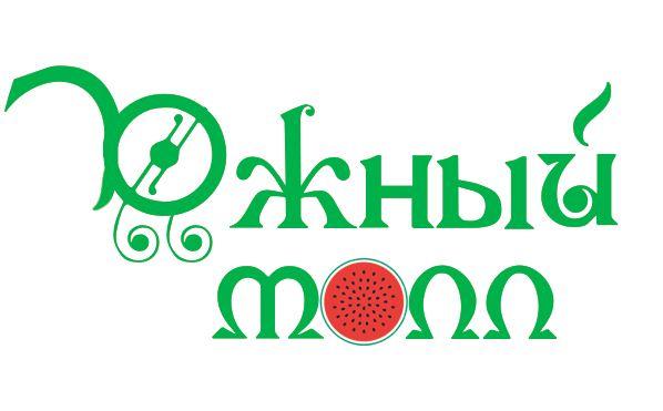Разработка логотипа фото f_4db044e9a4c99.jpg
