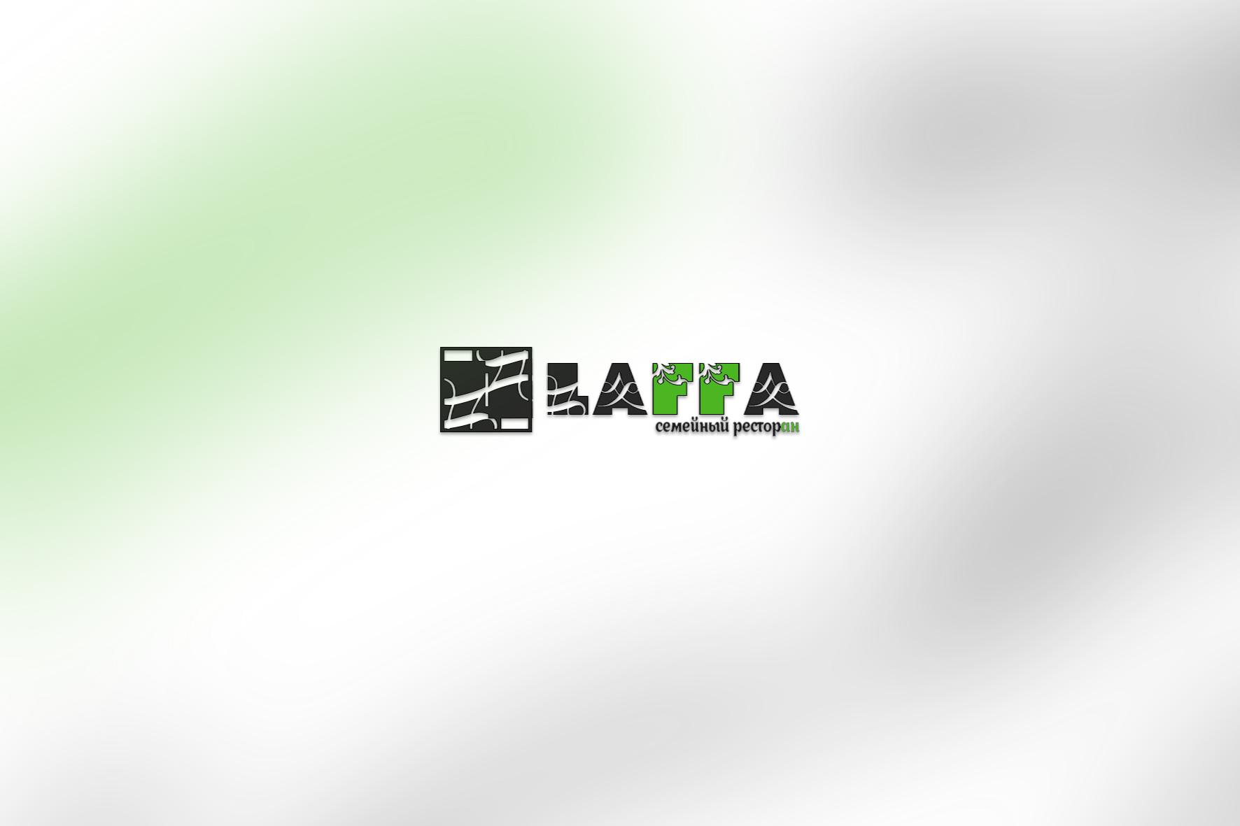 Нужно нарисовать логотип для семейного итальянского ресторан фото f_923554a897e69565.jpg