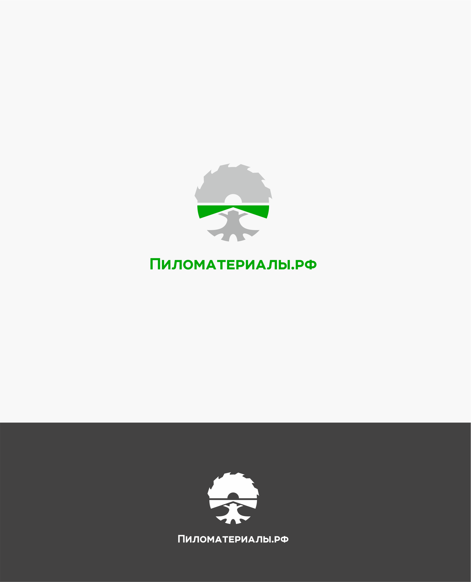 """Создание логотипа и фирменного стиля """"Пиломатериалы.РФ"""" фото f_372530a8abdb532f.png"""