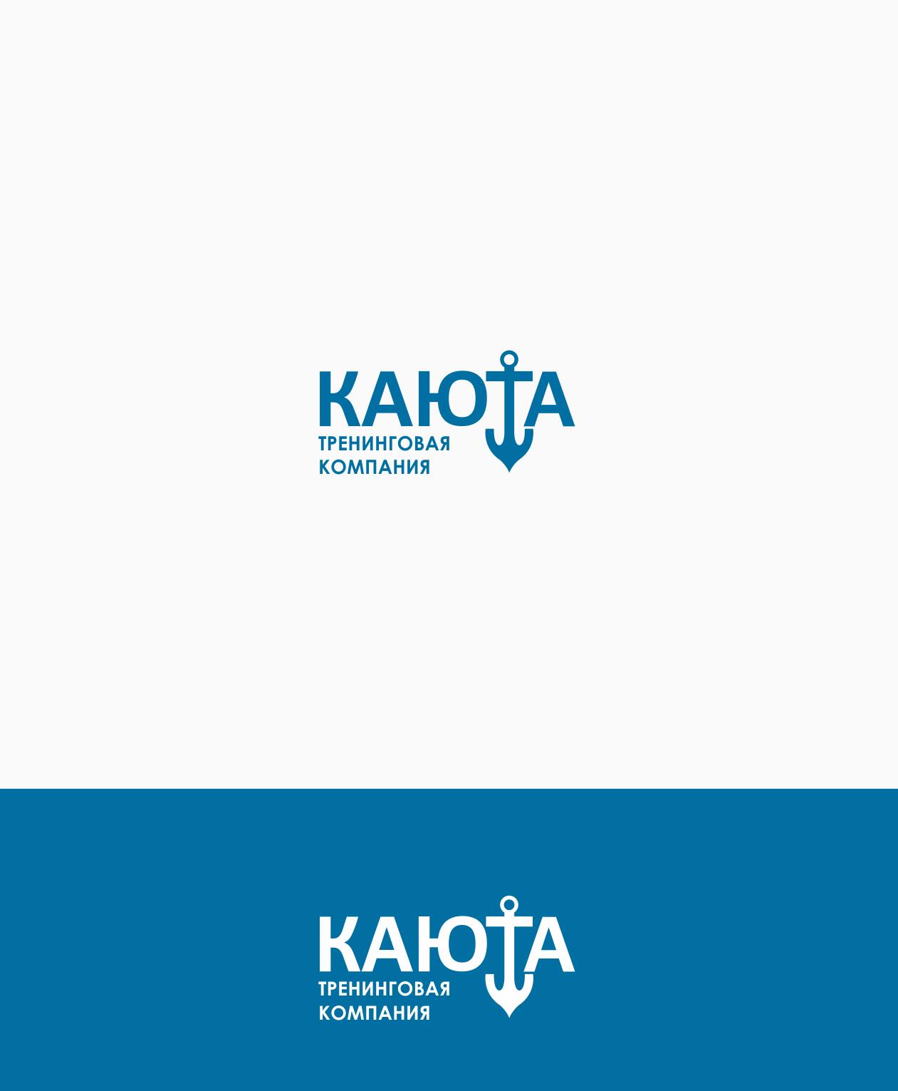 Разработать логотип для тренинговой компании фото f_98452ad5ffc49f3c.png