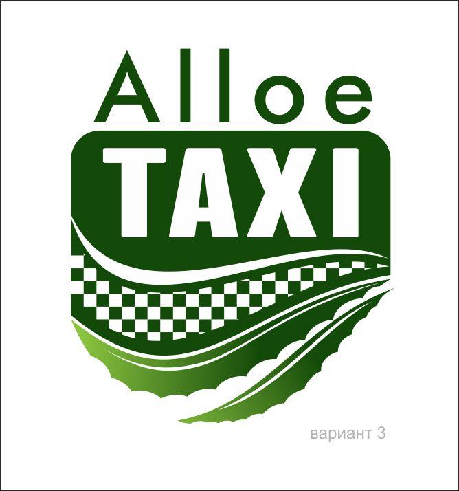 придумать логотип для такси фото f_593539c092ebff3a.jpg