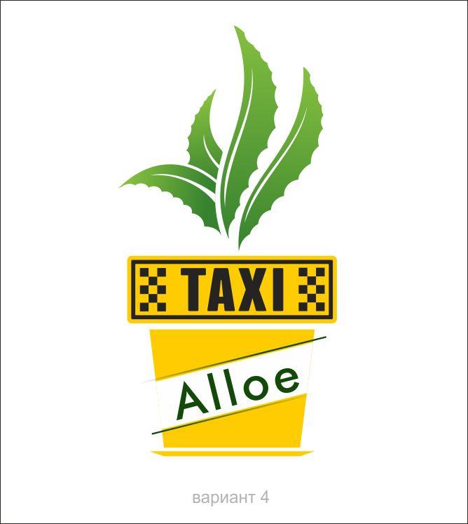 придумать логотип для такси фото f_616539c093537037.jpg