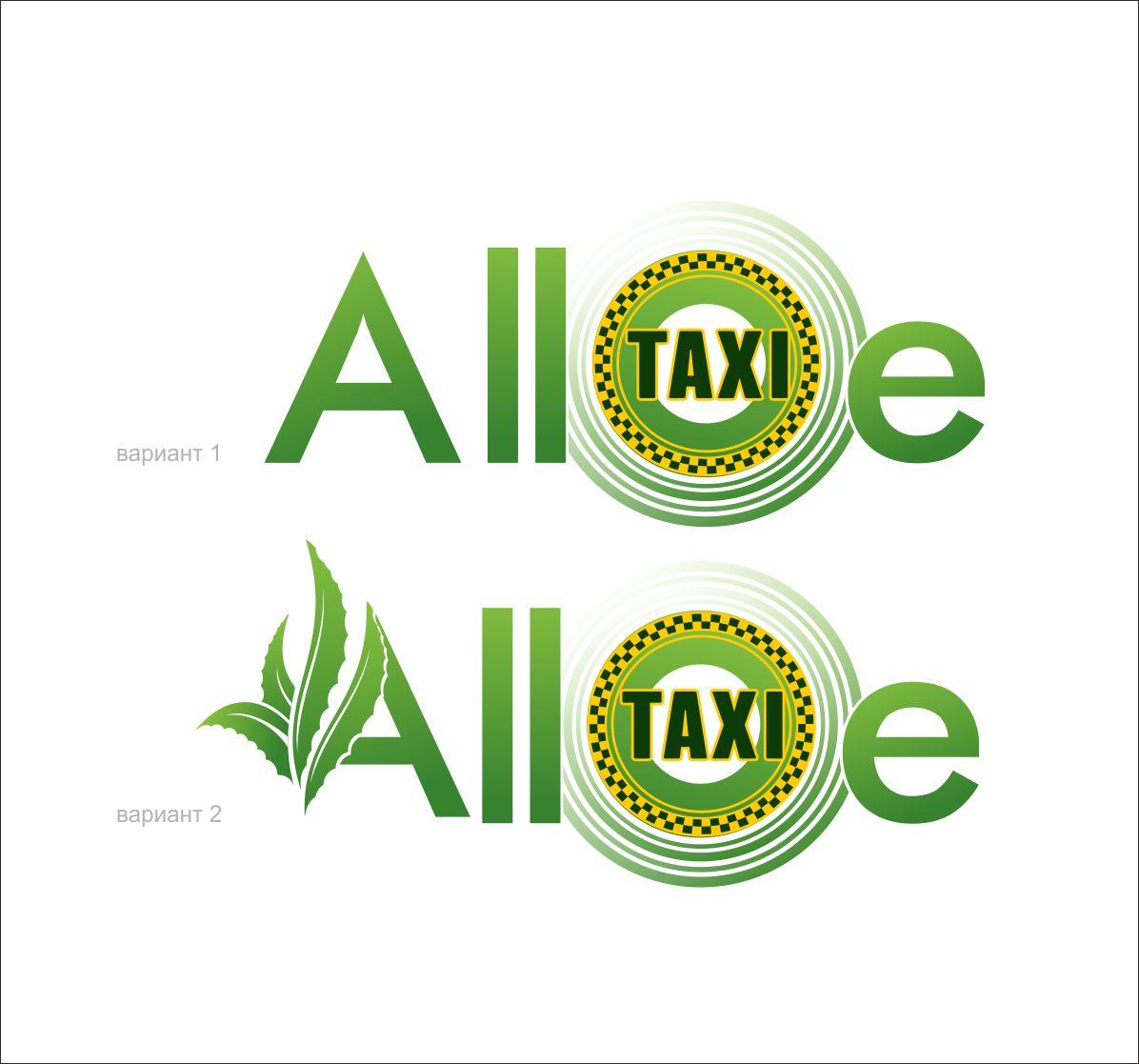 придумать логотип для такси фото f_821539c0926903cd.jpg