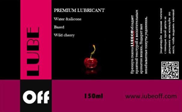 Разработка этикетки интимного геля смазки + брендбук. фото f_6705860ecf0b9174.jpg