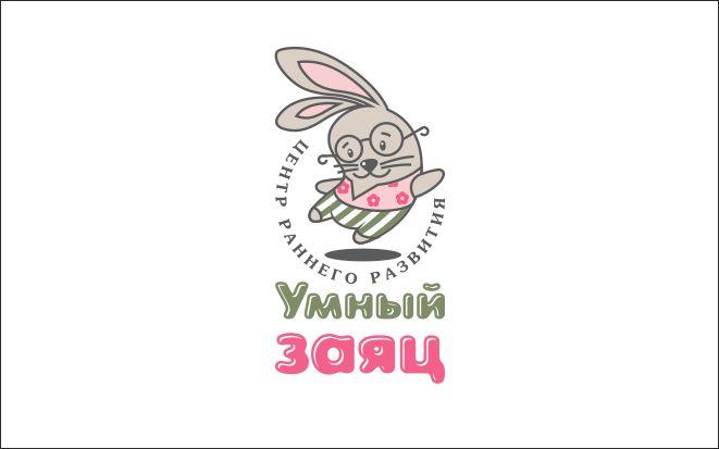 Разработать логотип и фирменный стиль детского клуба фото f_042555dd067bf1b5.jpg