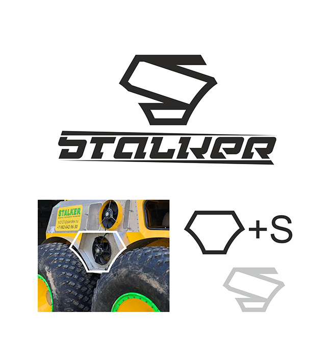 Разработать логотип для вездехода фото f_1845f89768148aa5.jpg
