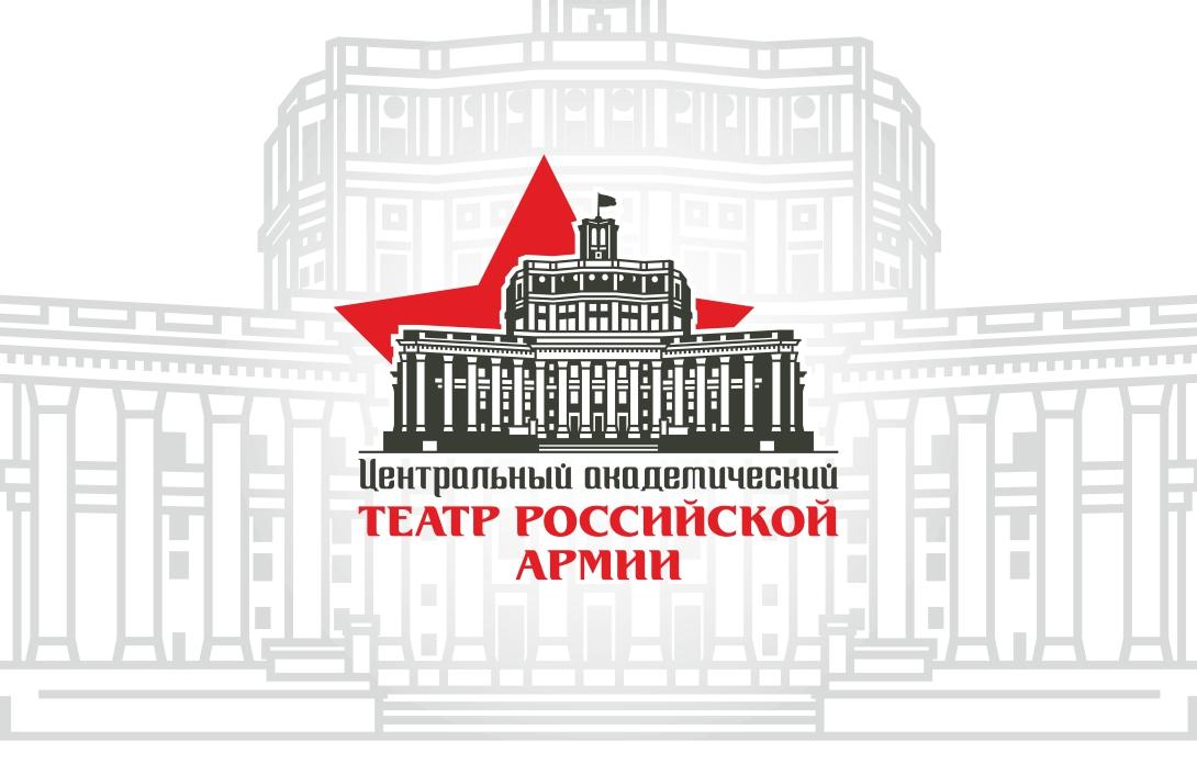 Разработка логотипа для Театра Российской Армии фото f_305588b49bbcb26a.jpg