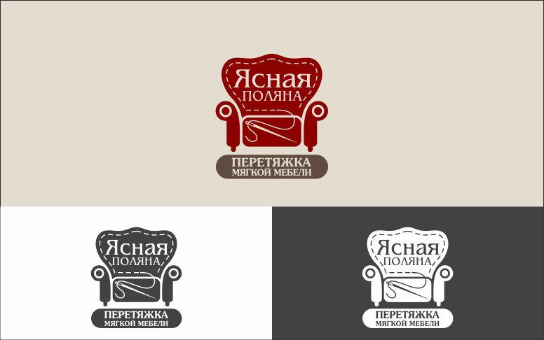 логотип и дизайн для билборда фото f_35654991b84ef6ea.jpg