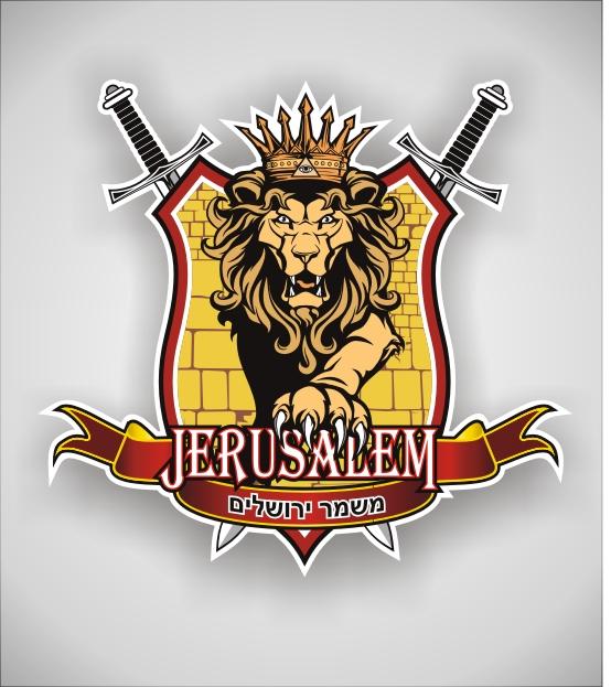 Разработка логотипа. Компания Страж Иерусалима фото f_589520921a6ab9bc.jpg