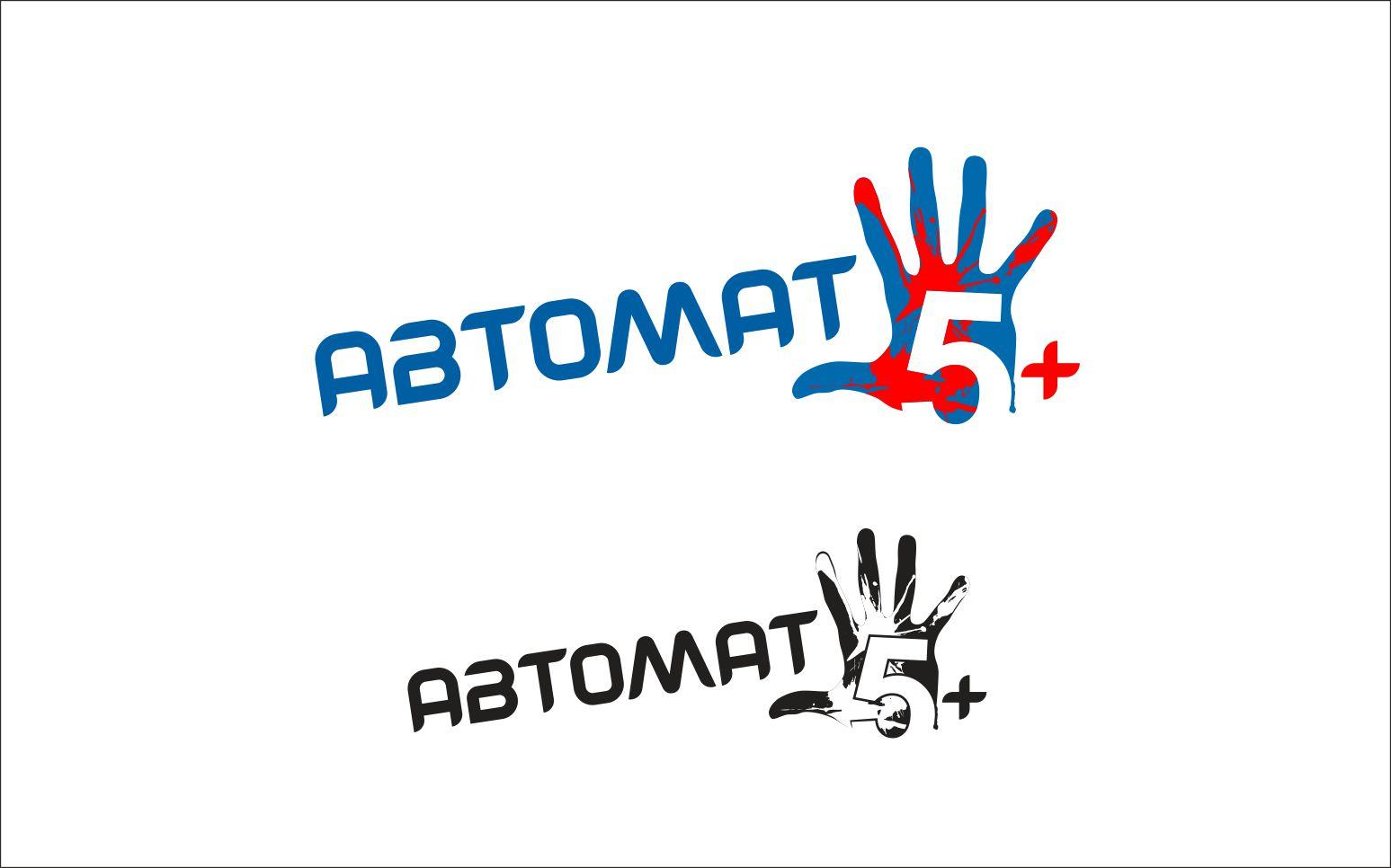 "Логотип для сайта ""Автомат5+""."