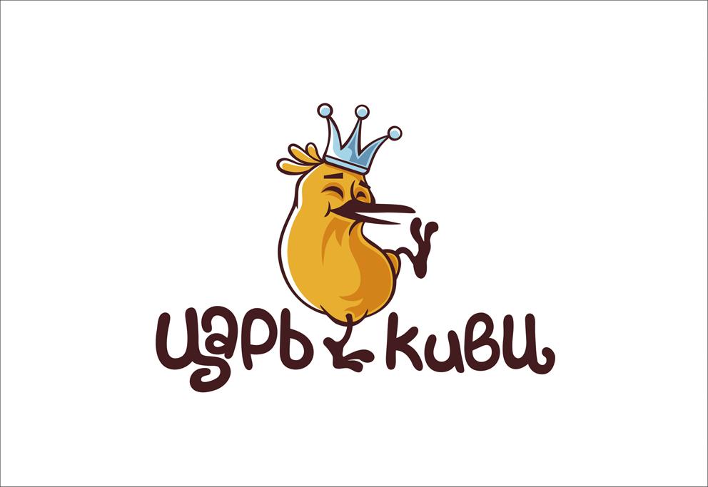 "Доработать дизайн логотипа кафе-кондитерской ""Царь-Киви"" фото f_6795a09bb29b2f69.jpg"