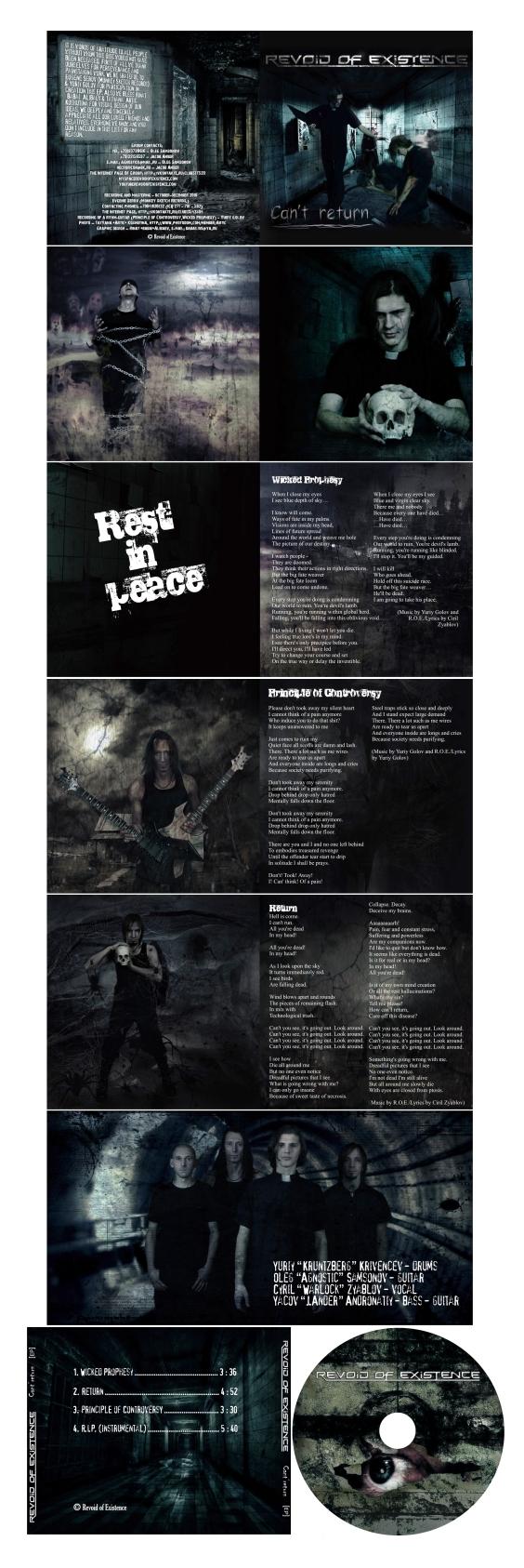 """Разработка дизайна обложки и диска для группы """"Revoid of existence"""""""
