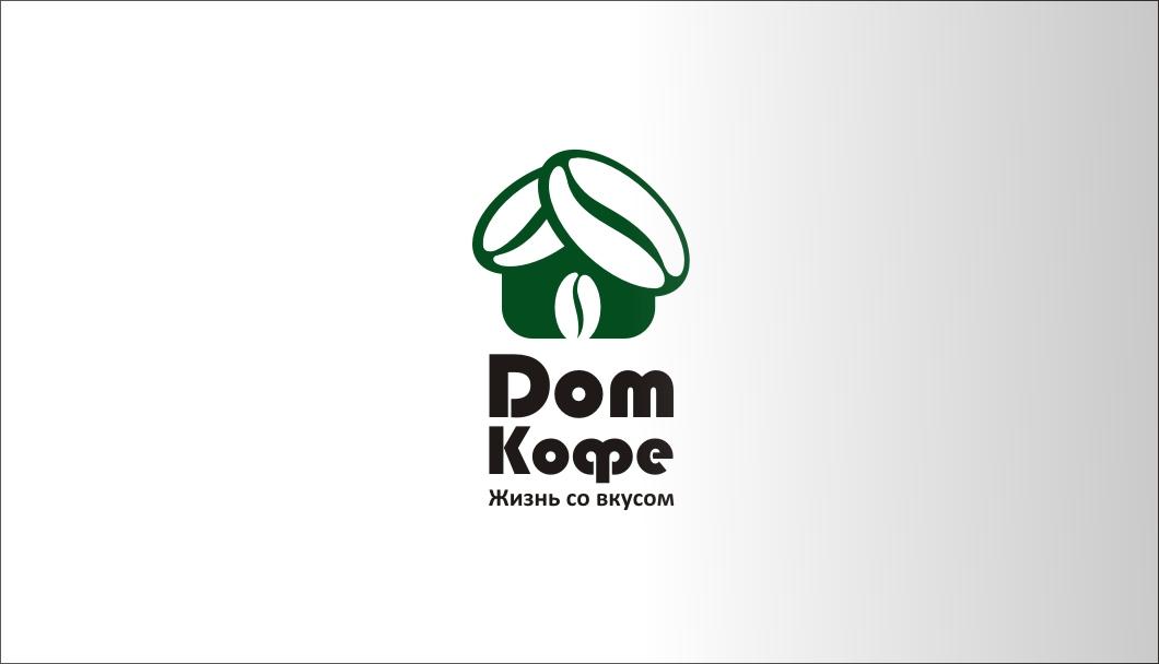 Редизайн логотипа фото f_79053345eb5de09e.jpg