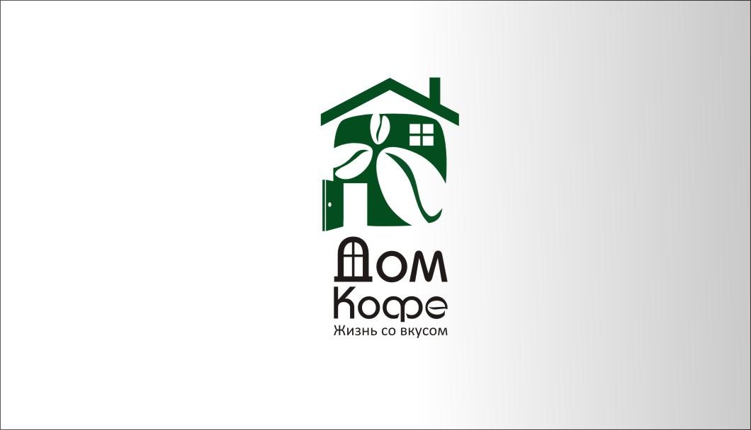 Редизайн логотипа фото f_81153340d0ab7773.jpg