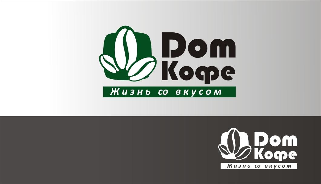 Редизайн логотипа фото f_989533c77b79b5a4.jpg