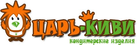 """Доработать дизайн логотипа кафе-кондитерской """"Царь-Киви"""" фото f_7195a081acdb0236.jpg"""