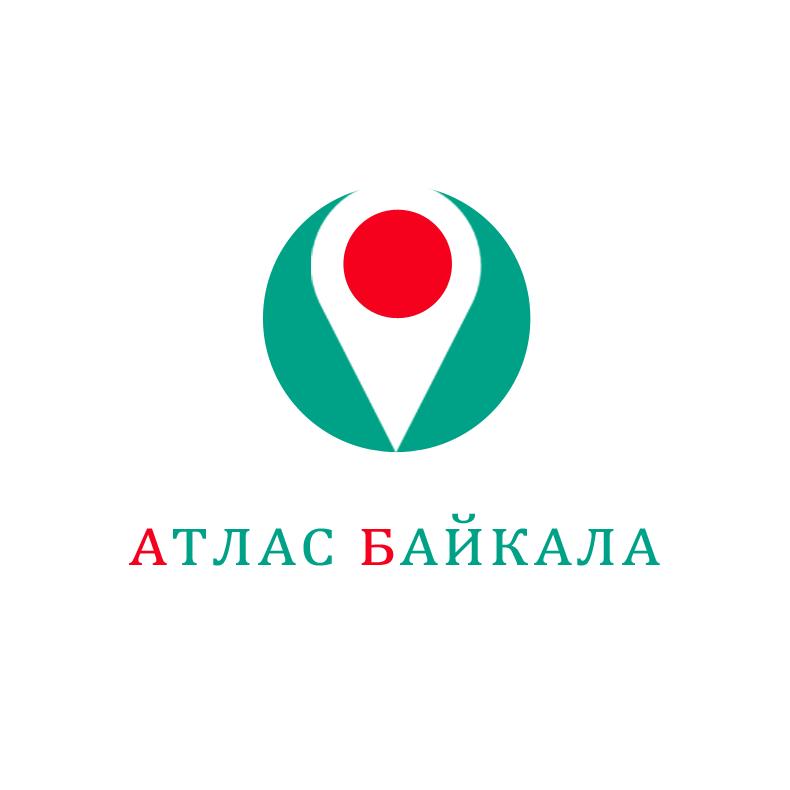 Разработка логотипа Атлас Байкала фото f_5985b0ab244400ff.png